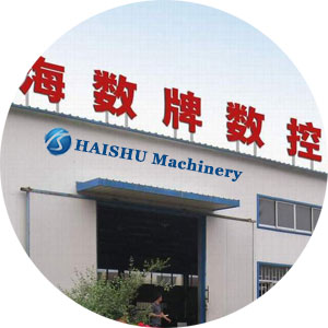 professional cnc machine manufacturer